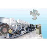 Wholesale High-Speed Baby Diaper Machine JWC-NK300-II from china suppliers