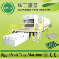 Wholesale pulp molding egg tray machine waste paper pulp molding machine from china suppliers