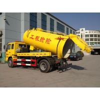 Wholesale 336/371HP Sinotruk 6x4 Vacuum Sewage Suction Truck Euro II Emission Standard from china suppliers
