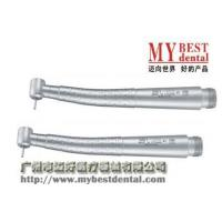 Wholesale 2/4 hole push high speed handpiece(push button) from china suppliers