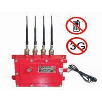 Antenna phone - Oil Depot, Gas Station Waterproof Blaster Shelter Cell Phone Signal jammer