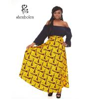 Fashion Fork Plus Size African Print Skirts And Dresses Sets 100 ...