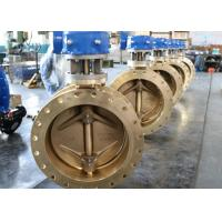 Wholesale Resilient Flanged Type Butterfly Valve  Rubber Seated Butterfly Valve from china suppliers