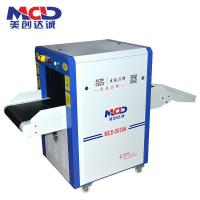 Wholesale X Ray Baggage Scanner from X Ray Baggage Scanner