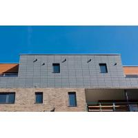 Wholesale Fluorocarbon Fireproof Decorative Fiber Cement Board Exterior Wall Long Service Life from china suppliers