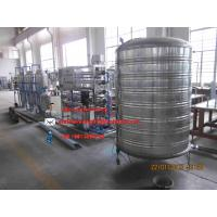 Wholesale reverse osmosis water purification system from china suppliers