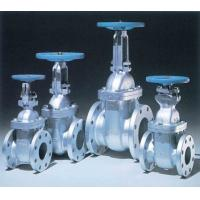 Wholesale Sewage Non Rising Stem Gate Valve , Flanged Metal Seated Gate Valve from china suppliers