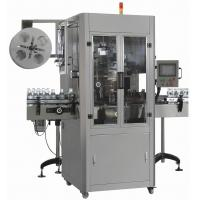 Wholesale Automatic sleeve shrink labeling machine for round and plat bottle/glass bottle/plastic bottle from china suppliers