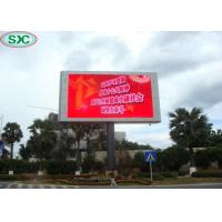 Buy cheap pitch 8mm led video wall advertising big screen outdoor tv led display from wholesalers