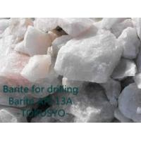 China Brown Oil Drilling Mineral Barite , Barium Sulphate Ore / Lump 10 - 30 mm 4.2 SG on sale