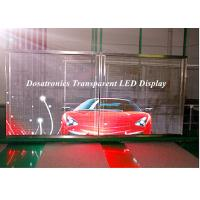 Buy cheap P10mm Transparent Glass LED Display LED Curtain Screen for Exhibition from wholesalers