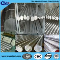 Wholesale DIN 1.1210 Carbon Steel Round Bar from china suppliers