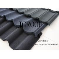 Wholesale Wood Type Stone Coated Roofing Tiles Fire Resistance Shake Style 0.45mm Thickness from china suppliers