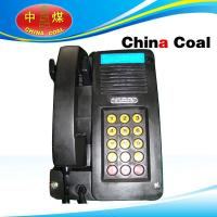 China KTH15 Mining Explosion Proof Intrinsically Safe on sale
