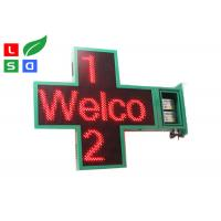 Wi - Fi Control LED Scrolling Sign P25 Double Sided LED Pharmacy Cross Signs