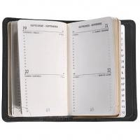 Wholesale Organiser Diary 2012 from china suppliers