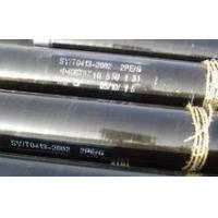 China Saw Pipe Manufacture with Best Price on sale