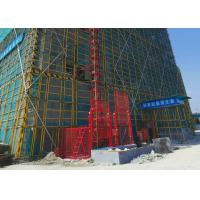 Wholesale Waterproof Construction Hoist Elevator For Industrial And Mining from china suppliers