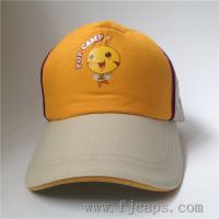 Wholesale Promational Caps from Promational Caps Supplier