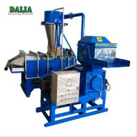 Wholesale Copper Cable Recycling Machine Copper Cable Shredder CE Approved from china suppliers