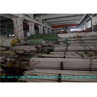 Wholesale Bright UNS S31500 UR45N EN DIN Seamless Stainless Steel Tube / Cold Drawn Duplex Steel Pipe from china suppliers