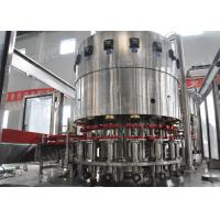 Buy cheap PET Bottles Hot Filling Machine , Fresh Juice Filling & Packing System from wholesalers