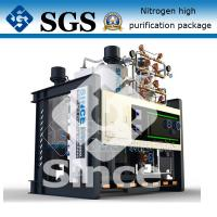 Wholesale Automatic Hydrogen Type PSA Nitrogen Purification System for Cold Rolling Sheet from china suppliers