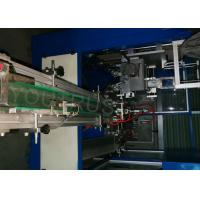 Wholesale Electrical Auto Seal Packing Machine Wrapping For PVC Insulation Tape from china suppliers