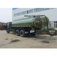 Wholesale DongFeng Combination Jetting Fecal Suction Truck For Sewage Cleaning 12m3-16m3 from china suppliers