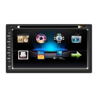 Wholesale IR FM Car Multimedia Navigation System from china suppliers