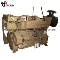 Wholesale CCEC Cummins Diesel Engine Motor NTA855-P450 For Engineering Machines,Water Pump from china suppliers