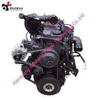 Wholesale Dongfeng Cummins Engine QSB6.7-C260 for Excavator, Crane, Loader, Drill, Backhoe, Forklift from china suppliers