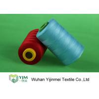 Wholesale Z Twist / S Twist Industrial Polyester Sewing Thread Dyed Yarn 100% PES High Tenacity from china suppliers