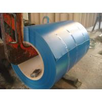 China Corrugated Roof Prepainted Galvanized Steel Coils Commerical quality Various colors wholesale
