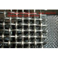 Wholesale Stainless steel crimped wire weaving mesh factory supply from china suppliers