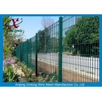 Wholesale Customized Stainless Welded Wire Mesh Fence Fashionable Design 50X200mm from china suppliers