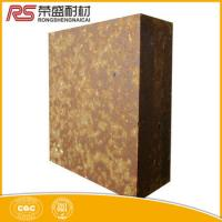 Wholesale Compact Silicon Mullite High Temp Bricks Cooling Zone And Furnace , Good Wear Resistance from china suppliers