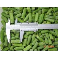 Wholesale Green Beans from china suppliers