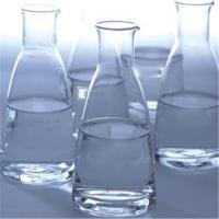 Wholesale Cas 117 81 7 Dioctyl Phthalate Plasticizer / DOP Food Grade Chemical Raw Materials from china suppliers