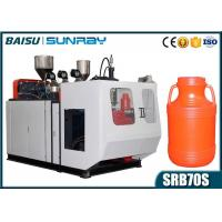 Wholesale Automatic Plastic Container Manufacturing Machine, hdpe kettle energy saving blow moulding machine from china suppliers
