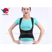 Wholesale Aluminum Splint Workout Back Support Belt Reduce Swelling Strengthen Muscle Strength from china suppliers