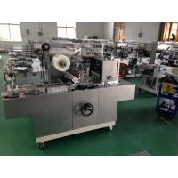 Wholesale Automatic Cellophane Wrapping Machine 220V 50Hz 5kw BTB-300 40~80 Packs/Min from china suppliers