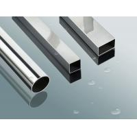 stainless steel square tube milled