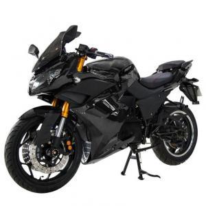 Buy cheap 1345 Mm Wheelbae Street Sport Motorcycles , Motorsport Bikes 1950X770X1100 Mm from wholesalers