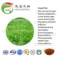 Wholesale High purity stevia Extract/Stevia sweetener/Stevioside/prevention diabetes from china suppliers