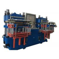 Wholesale Silicone Rubber Vulcanizing Machine Double Plates Independent System from china suppliers