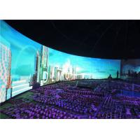 Wholesale Novastar Control Curved LED Video Wall P2 2.5mm For Exhibition from china suppliers