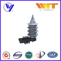 China 15KV Distribution Power Networks Metal Oxide Surge Arrester Gapless with Kema Tested wholesale