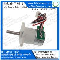 Buy cheap APPROX 0.1~20.0W Output Small Dc Stepper Motor 5V 12V Less Than 50dB Noise Level from wholesalers