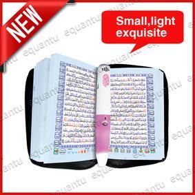 Wholesale Arabic Alphabet Chart - quranreadpen